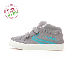 DELTA KID FUR GREY CYAN / 00890838