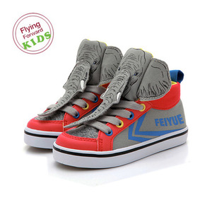 DELTA KID ANIMAL GREY BLUE RED / F30035TF30035C