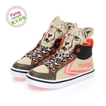 DELTA KID ANIMAL LEOPARD TAN / F30186T