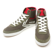 A.S HIGH DUSTY OLIVE RED KHAKI / 00900441