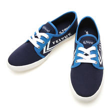 SAN REMO NAVY BLUE / 03300752