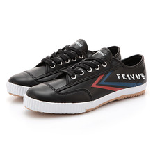 FE LO LEATHER BLACK BLUE RED / F10052M