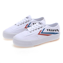 CLASSIC PLATFORM WHITE BLUE RED / F20068W