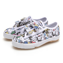 PEANUTS X FE LO KID WHITE MULTI PRINTS / F30166T