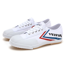 [UNISEX] FE LO HIDDEN WEDGE / WHITE BLUE RED / F20194W_SIZE:35