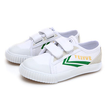 [KIDS] FE LO II KID / GOLD MEDAL WHITE GREEN / F30067T