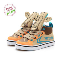DELTA KID ANIMAL TAN CYAN ORANGE BROWN / F30034TF30034C